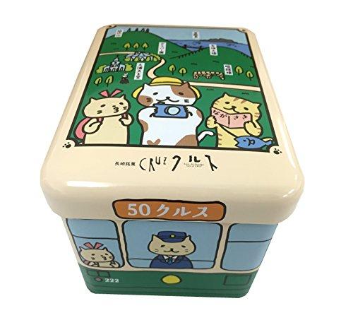 小浜食糧 長崎銘菓クルス尾曲猫電車缶10枚入 -