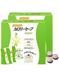 スリムサプリメント らくらくサプリ カロリーセーブスーパー 2箱セット(05680-02)