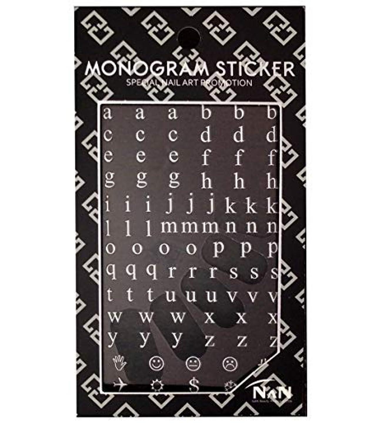 飼料錆びの中でMONOGRAM ネイル シール アルファベット 英字 ローマ字(小文字 シルバー)