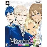 Vitamin XtoZ Limited Edition - PSP