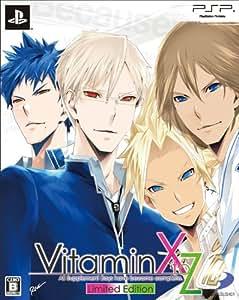 Vitamin XtoZ Limited Edition
