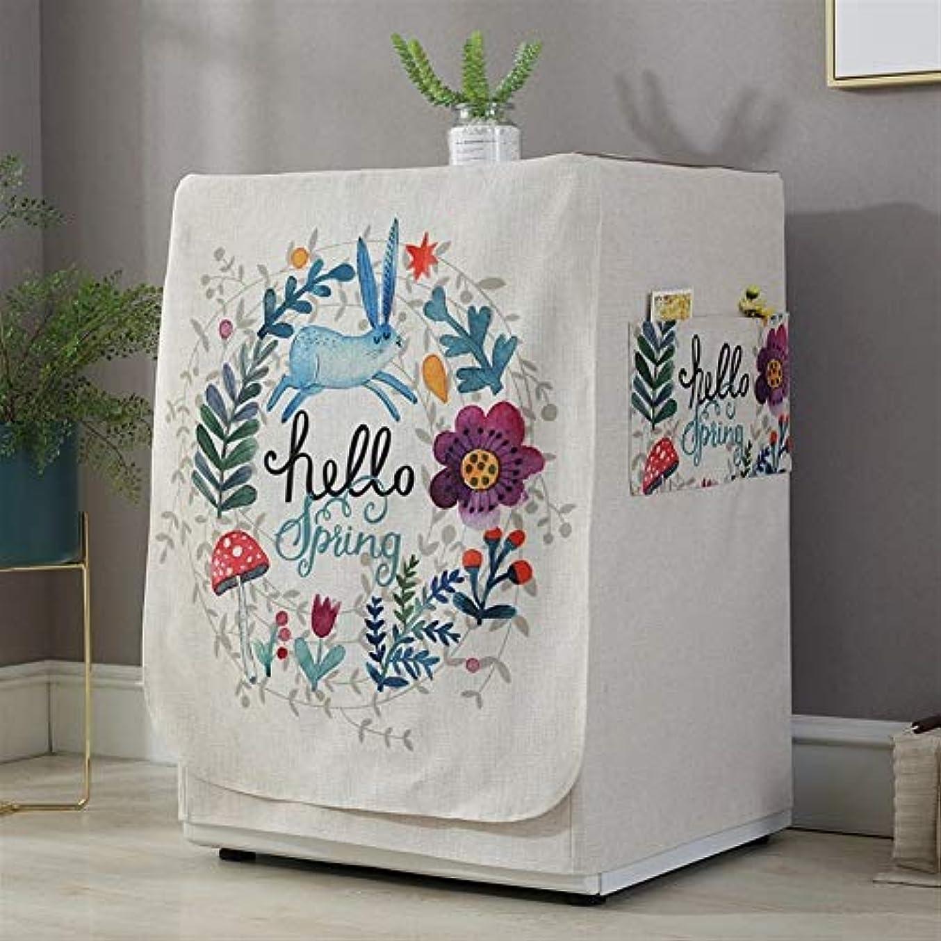 肖像画やりがいのある余剰防水用洗濯機/乾燥機全自動保護カバーフロントローディング洗濯機カバーと防塵肥厚マシン (Color : Style 7)