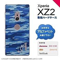 Xperia XZ2 SO-03K SOV37(エクスペリア XZ2) SO-03K SOV37 スマホケース カバー ハードケース 迷彩B 青A イニシャル対応 A nk-xz2-1167ini-a