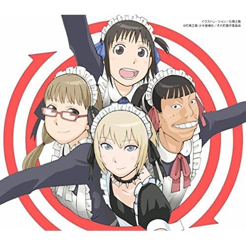 Amazon Music - メイズ(矢澤り...