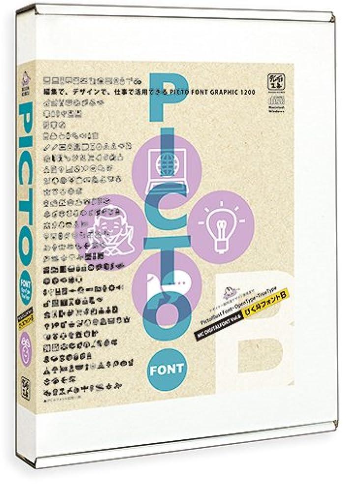 靴メダリスト誠実さエム?シー?デザイン MC DIGITALFONT vol.6 ぴく斗フォントB