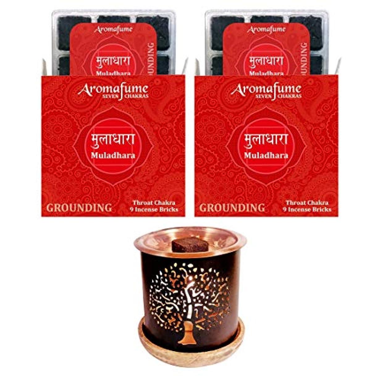 アイザック虎苛性aromafume 7 Chakra Incense IncenseレンガDiffuser レッド
