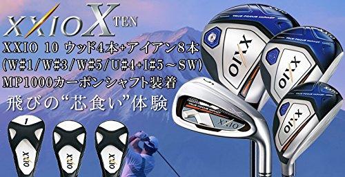 DUNLOP(ダンロップ) XXIO10 ゼクシオ10 メンズ ゴルフクラブセット ウッド4本+アイアン8本セット MP1000カーボンシャフト装着