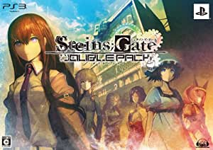STEINS;GATE ダブルパック - PS3