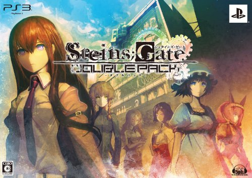 STEINS;GATE ダブルパック - PS3の詳細を見る