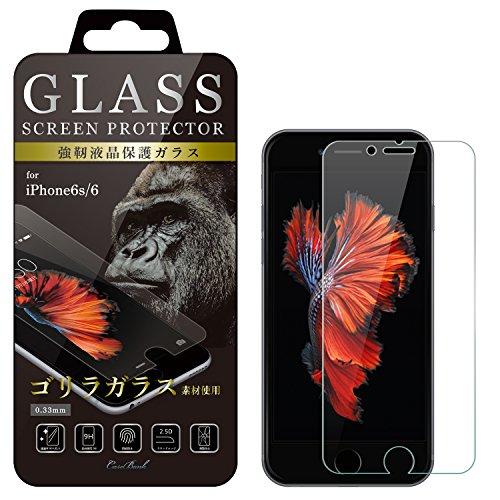 [CASEBANK] iPhone6s / iPhone6 (4.7インチ) 用 ガラスフィルム ゴリラ ガラス 液晶保護 フィルム 指紋防止 GORILLA GLASS 保護フィルム アイフォン iPhone 6s 6 対応