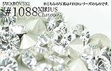 #1088 スワロフスキー PP19 直径約2.6mm チャトン クリスタル [100粒セット]