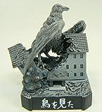 ウルトラ怪獣名鑑 シークレット 「鳥を見た」 ラルゲユウス モノクロver.