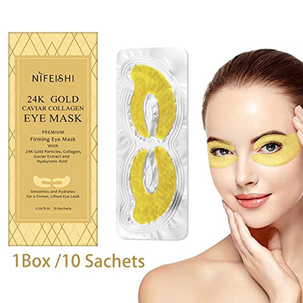 24 Kゴールドの目の膜、暗い目の周り、目の袋と目の部のむくみを治療して、しわに抵抗しる(10足)