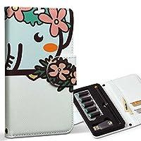 スマコレ ploom TECH プルームテック 専用 レザーケース 手帳型 タバコ ケース カバー 合皮 ケース カバー 収納 プルームケース デザイン 革 動物 フラワー ゾウ 009873