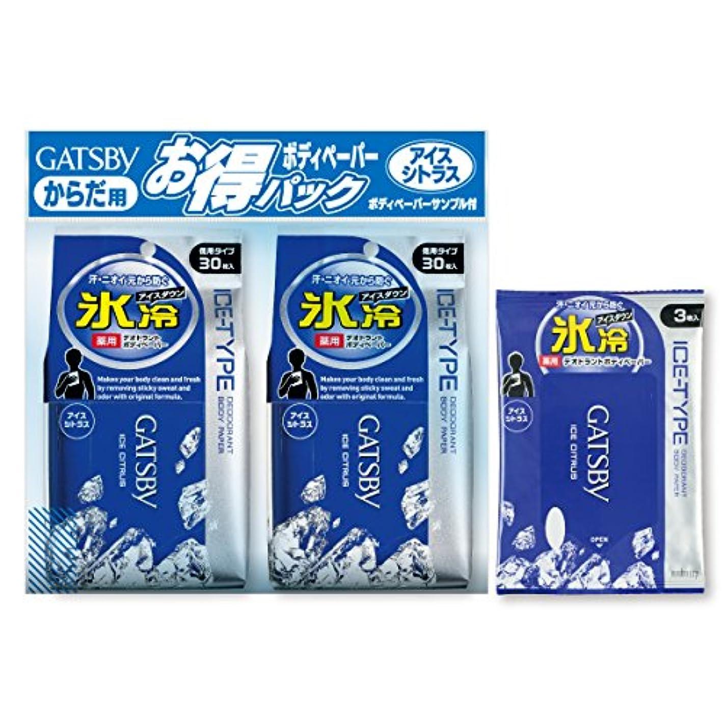 ゴールしなやかな終わらせる【まとめ買い】GATSBY (ギャツビー) ボディペーパー アイスシトラス徳用30枚×2個パックサンプル付(医薬部外品)