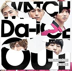 Da-iCE「WATCH OUT」のジャケット画像