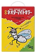 シロアリ用土壌処理剤 粒状ネオターマイトキラー 5kg