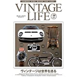 VINTAGE LIFE(ヴィンテージライフ)Vol.20 (NEKO MOOK)