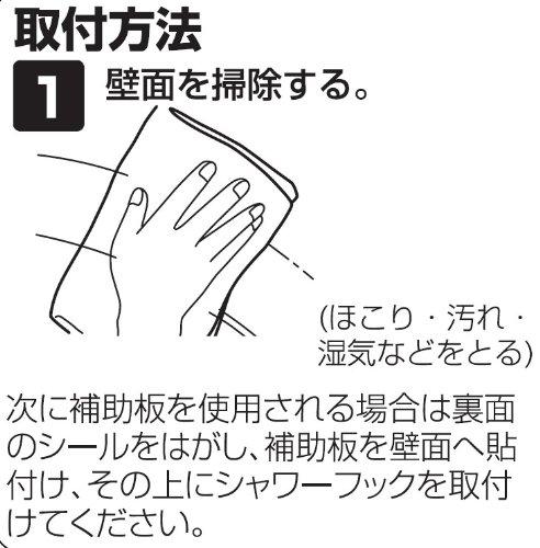 サンエイ 吸盤式シャワーフック ブルー PS30-35-B