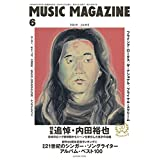 ミュージック・マガジン 2019年 6月号