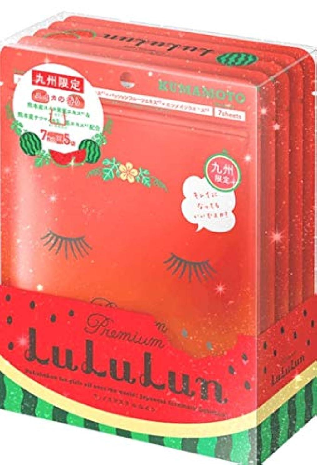 リースレール酔う九州プレミアム LuLuLun (ルルルン) フェイスマスク スイカの香り 7枚×5袋
