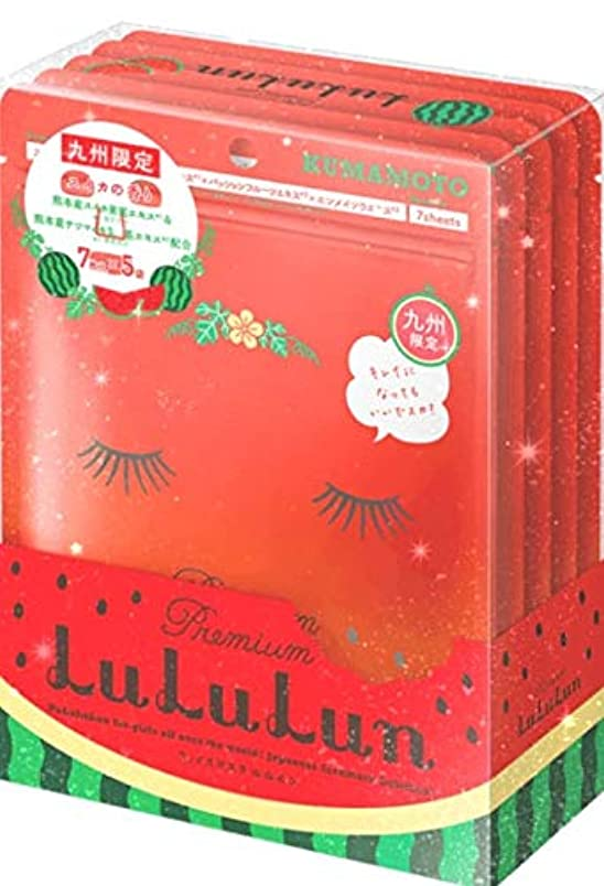 不格好マトン進化九州プレミアム LuLuLun (ルルルン) フェイスマスク スイカの香り 7枚×5袋