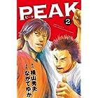 PEAK(2) (ビッグコミックス)
