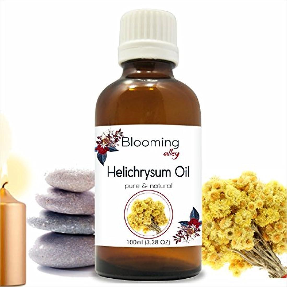 計算するに同意するスタイルHelichyrsum Oil (Helichrysum Italicum) Essential Oil 100 ml or 3.38 Fl Oz by Blooming Alley