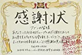 AKB48グループ感謝祭~ランクインコンサート・ランク外コンサート(Blu-ray Disc5枚組)