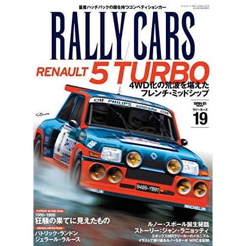 RALLY CARS Vol.19 (SAN-EI MOOK)