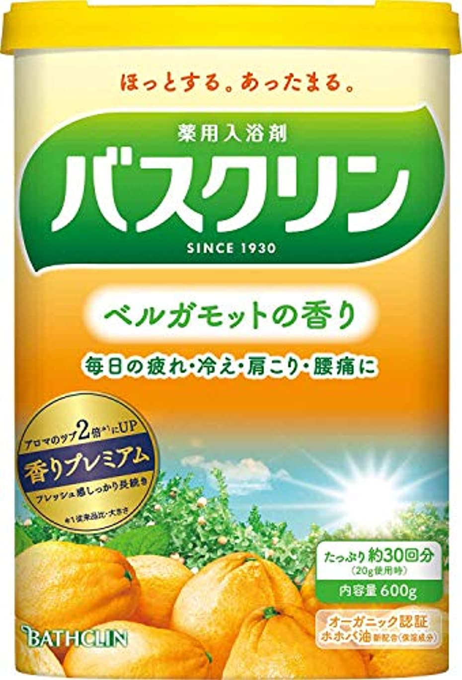 レタス栄光誰でも【医薬部外品】バスクリン入浴剤 ベルガモットの香り600g(約30回分) 疲労回復