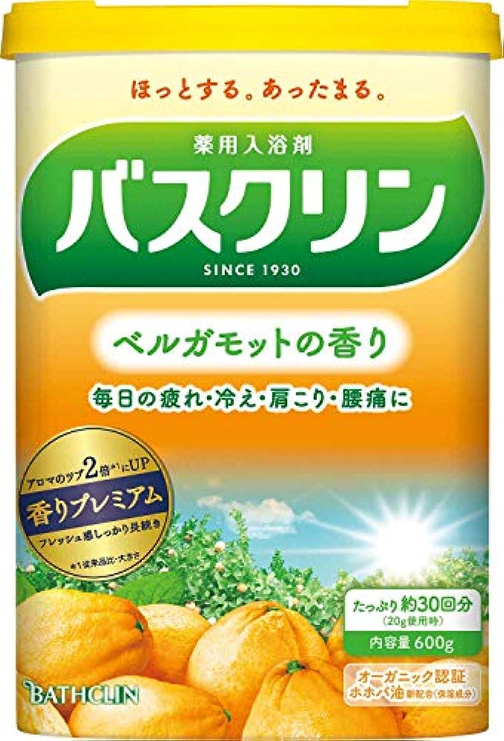 ピルまだら解放する【医薬部外品】バスクリン入浴剤 ベルガモットの香り600g(約30回分) 疲労回復