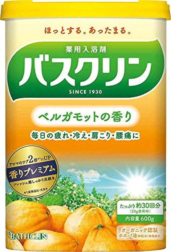 層医学乗り出す【医薬部外品】バスクリン入浴剤 ベルガモットの香り600g(約30回分) 疲労回復