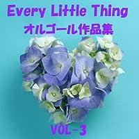 恋文 Originally Performed By Every Little Thing