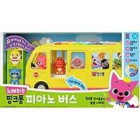 Mimiworld Pinkfong Singing Pinkfong Piano Bus おもちゃ [並行輸入品]