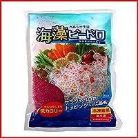 【冷蔵】【20袋】 海藻 ビードロ プチビーズ 赤 500g 高木海藻