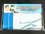 リポビタンD 三浦知良&大谷翔平 オリジナルバンダナ オリジナルクリアファイル 非売品