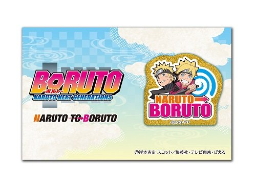 BORUTO-ボルト- NARUTO NEXT GENERATIONS NARUTO TO BORUTO 記念ピンズ
