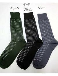 メンズ靴下 ジャガード織りシンプル柄ソックス