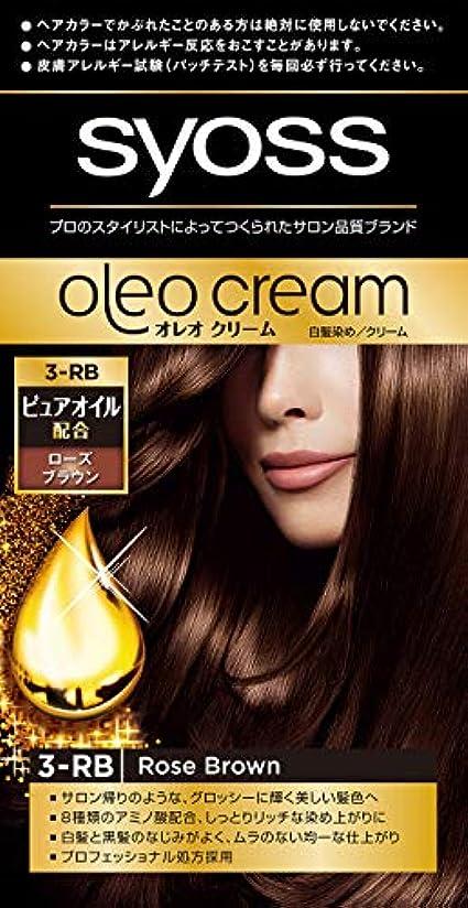 寺院安価な更新するサイオス オレオクリームヘアカラー 白髪染め 3RB ローズブラウン 50g+50g