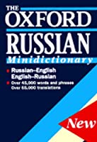 The Oxford Russian Minidictionary/Flexicover