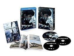 ダンケルク プレミアム・エディション ブルーレイ&DVDセット(初回限定生産 3枚組 ブックレット付) [Blu-ray]
