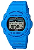 [カシオ]CASIO 腕時計 G-SHOCK ジーショック ジーライド 電波ソーラー GWX-5700CS-2JF メンズ