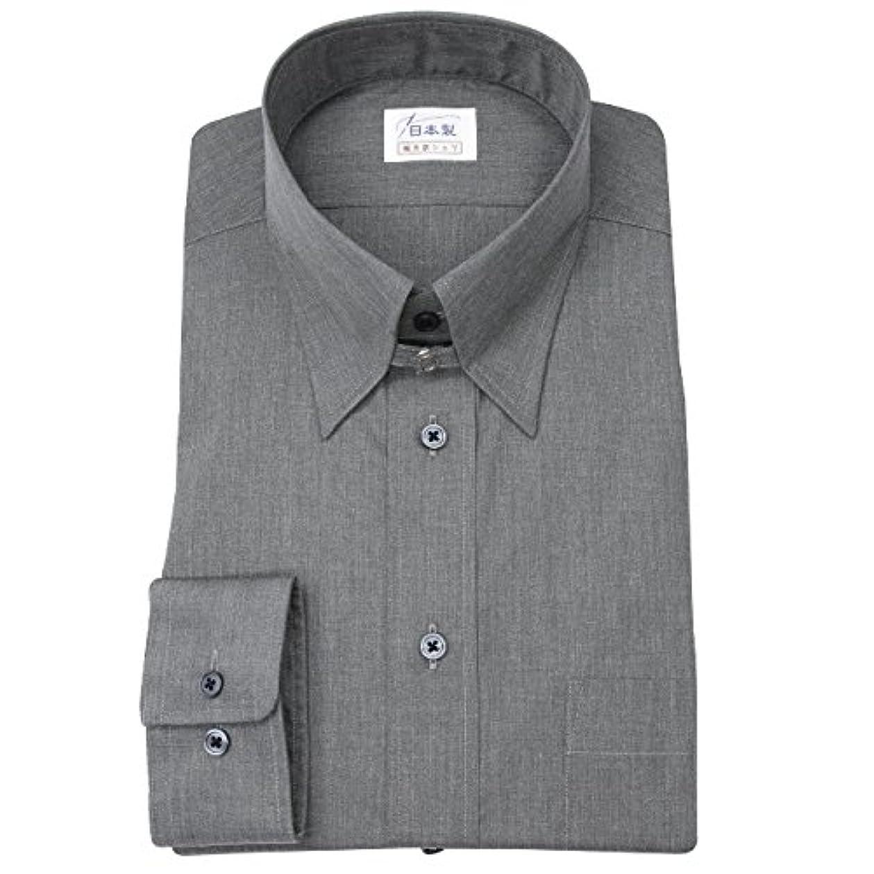 しわ罪悪感多数のワイシャツ メンズ長袖(ドレスシャツ)タブカラー ダークグレー 軽井沢シャツ [A10KZZT15]