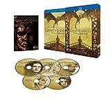ゲーム・オブ・スローンズ 第五章:竜との舞踏 ブルーレイ コンプリート・ボックス[Blu-ray]