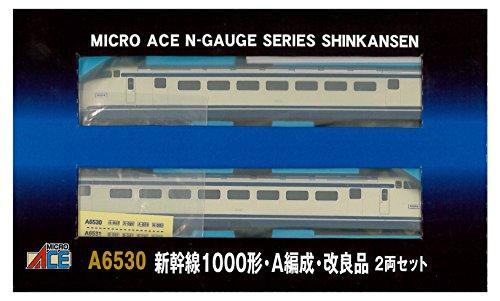 マイクロエース Nゲージ A6530 新幹線1000形・A編成・改良品 2両セット