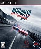 ニード・フォー・スピード ライバルズ - PS3