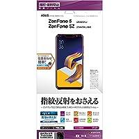 ラスタバナナ ZenFone 5 ZE620KL/5Z ZS620KL フィルム 平面保護 反射防止 ゼンフォン5 液晶保護フィルム T1192ZEN5