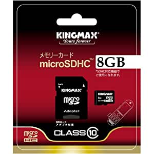 KINGMAX microSDHCカード ハイスピード class10 8GB SDHC変換アダプタ付 永久保証 KM-MCSDHC10X8G