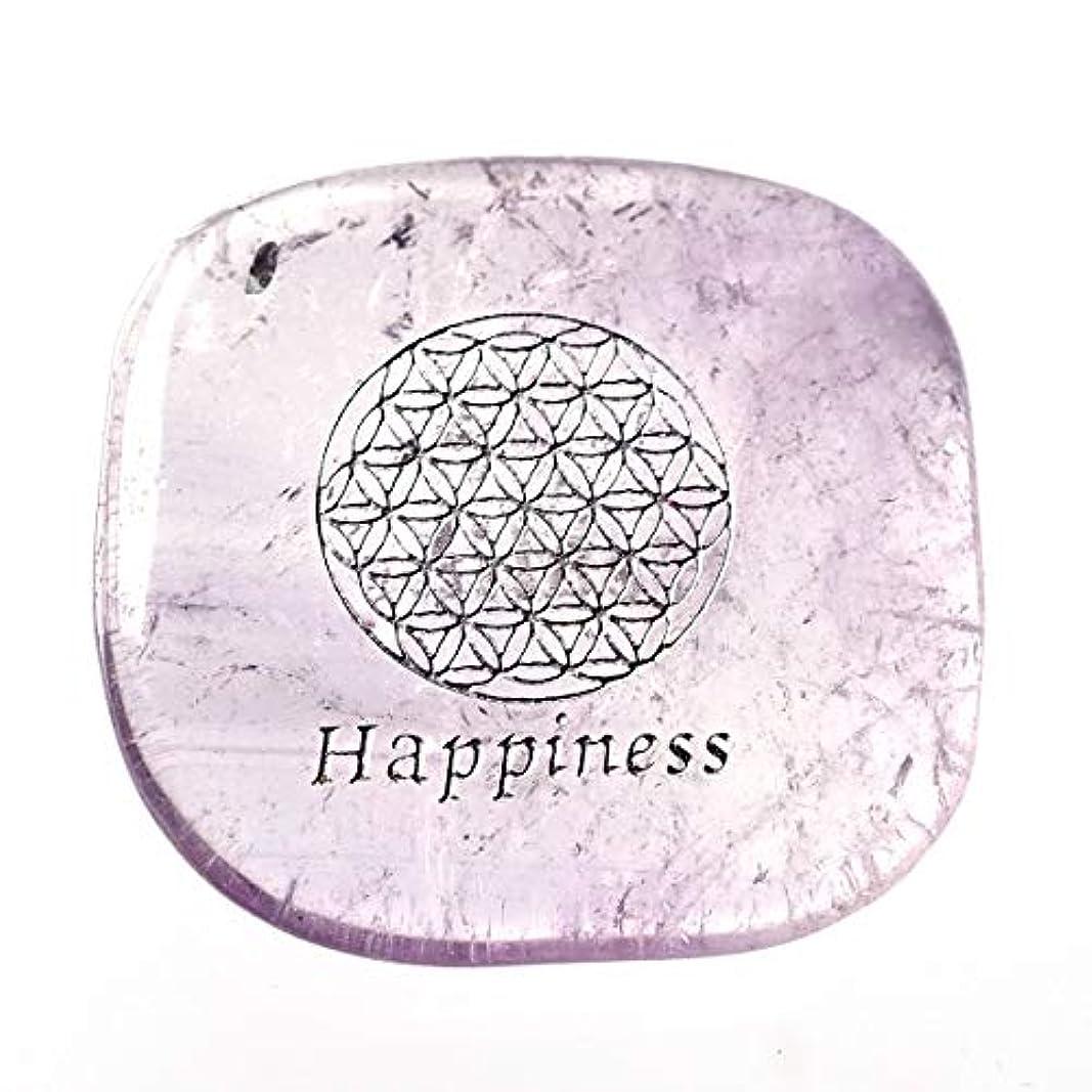 比較くすぐったい推測するLUCAS ビジョンストーン(アメジスト) フラワーオブライフ (Healing 癒し/Happiness 幸福)